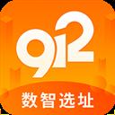 912商业 V2.1.1 安卓版