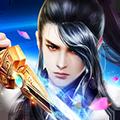 一剑轩辕 V1.0.1 安卓版