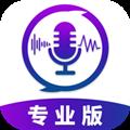 魔音变声器 V1.0.2 安卓版