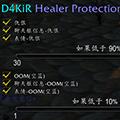 D4KiR Healer Protection(魔兽世界法系职业警报插件) V4.9 怀旧服版