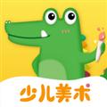 鳄鱼学园 V1.0.1 安卓版