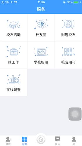 山海子归 V1.0.8 安卓版截图1