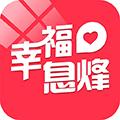 幸福息烽 V4.5.1 安卓版