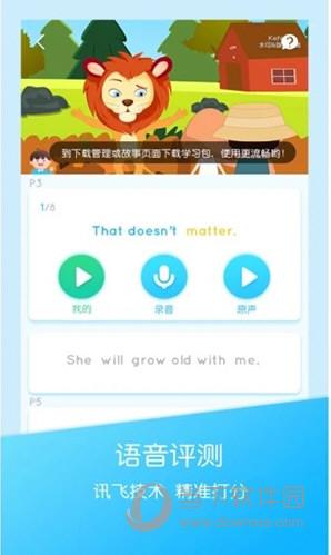 \\Downxia-cheng\当下共享文件夹