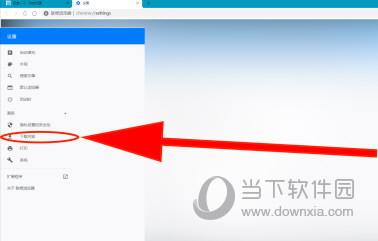 联想浏览器下载