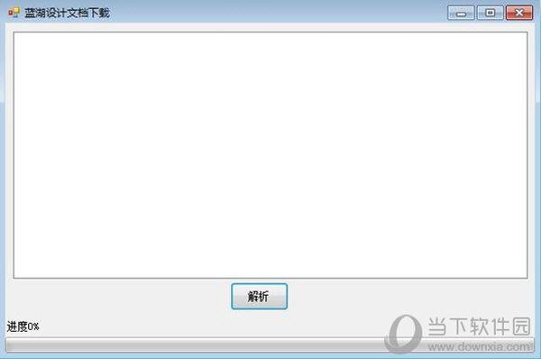 蓝湖设计文档下载软件