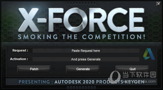 Autodesk VRED Design 2020注册机