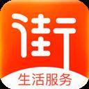 街掌汇 V1.1.9 安卓版