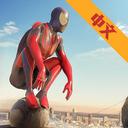 蜘蛛侠绳索英雄无限金币破解版 V1.4.8 安卓版