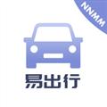 NNMM易出行 V1.0.9 安卓版