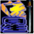 流星蝴蝶剑通用修改器 V9.07 绿色免费版