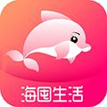 海囤生活 V1.9.3 安卓版