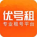 优号租 V4.7.3 安卓版
