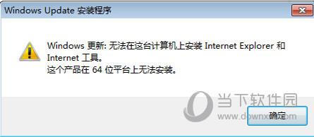 Internet Explorer 6.0浏览器官方下载