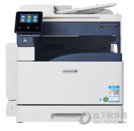富士施乐SC2022打印机驱动