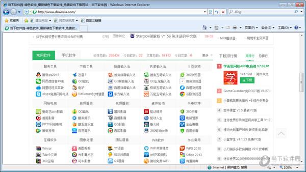 ie7 for win7 32_IE7.0官方免费下载Win7|Internet Explorer 7.0 Win7版 32位/64位 官方最新版 ...
