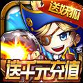百战斗斗堂BT版 V1.0 安卓版