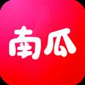 南瓜购物 V0.0.9 安卓版