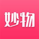 妙物 V2.2.7 安卓版