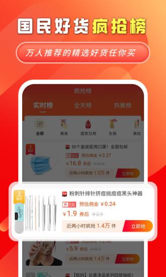 妙物 V2.2.7 安卓版截图3