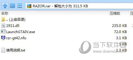 GTA4破解补丁下载