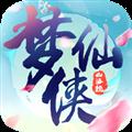 梦仙侠 V1.0.2 安卓版