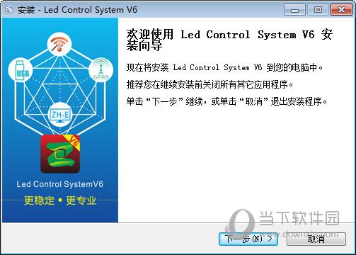 中航um控制卡软件下载