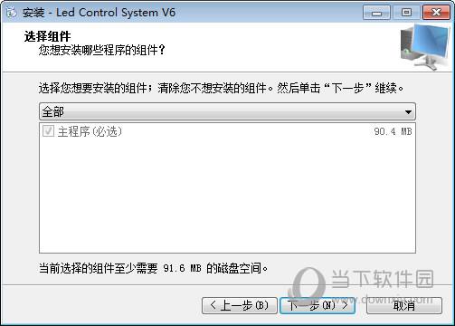 中航zh一wn软件下载