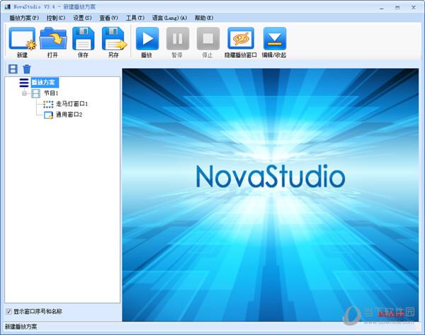 诺瓦LED多媒体播放器下载