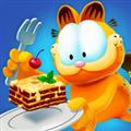 加菲猫跑酷2020最新版 V1.5.6 安卓版