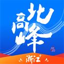 北高峰 V3.2.2 安卓版