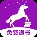 安马文学 V2.1.9 安卓版