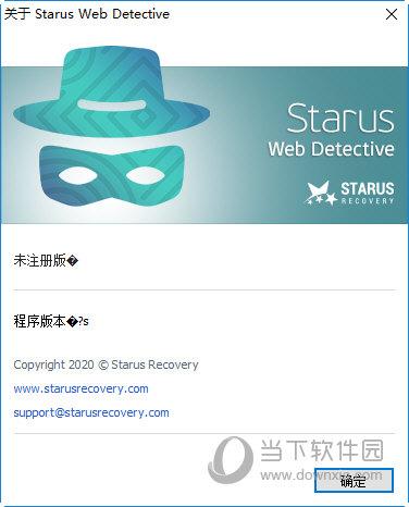 Starus Web Detective