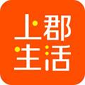 上郡生活 V1.0.25 安卓版