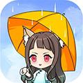 精灵天气 V1.0.0 安卓版