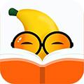 香蕉悦读 V4.2.2 安卓版