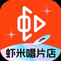 虾米音乐 V8.5.6 iPhone版