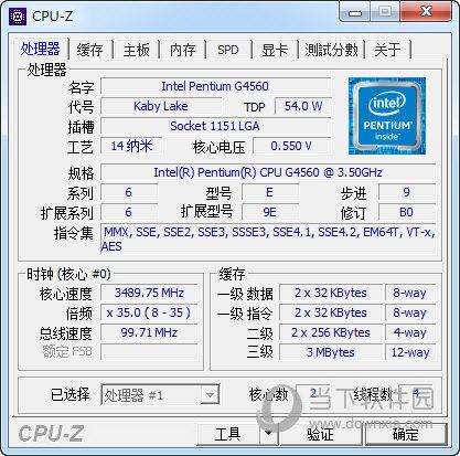 cpuz64位中文版