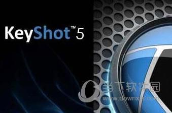 KeyShot5注册机下载