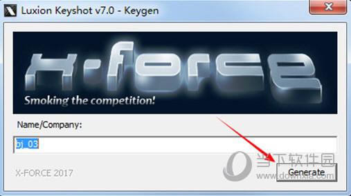 KeyShot7 32位破解版下载