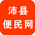 沛县便民网 V5.2.3 安卓版