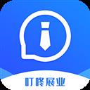 叮咚展业 V1.6.3 安卓版