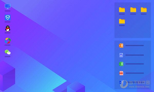 DeskGo桌面整理工具