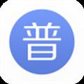 畅言普通话 V4.0.1022 免费版