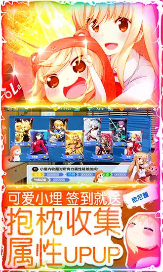 萌神战姬BT版 V1.0.1 安卓版截图3