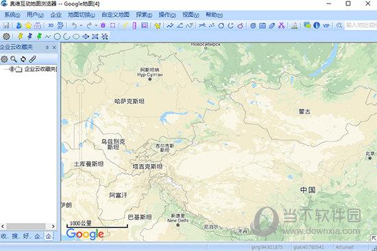 奥维地图VIP9破解版电脑版
