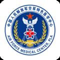 空军特色医学中心 V2.16.0 安卓版