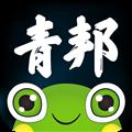 青邦 V3.4.2 安卓版