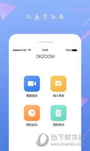 OKZOOM