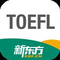 新东方托福 V1.7.3 安卓版